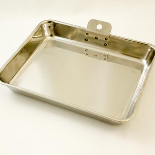 チップ皿-4486